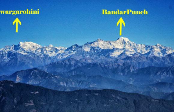 स्वर्गारोहिणीः हिमालय का दिव्य शिखर जहां युधिष्ठिर को खुद लेने आए थे इंद्र!