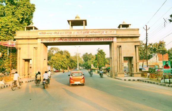 अयोध्या में कहां कहां घूमना है? 1 मिनट में यहां लें जानकारी