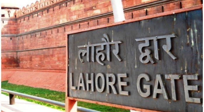 Red Fort History: दिल्ली के इस गांव ने रखी थी लाल किले की नींव