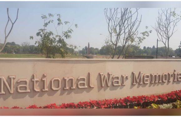National War Memorial: यह जगह है देश के पराक्रमी योद्धाओं के नाम