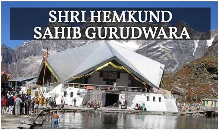 Shri Hemkund Sahib Gurudwara in Chamoli , Utarakhand