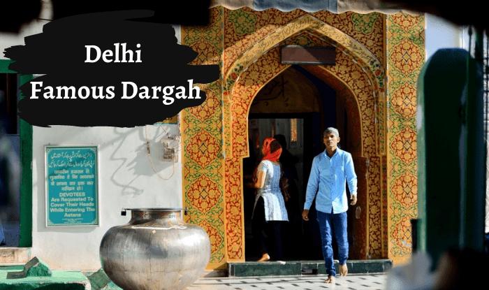 इतिहास के इस झरोखे में ही दिल्ली की दरगाहें भी नायाब पहलू लेकर बैठी नजर आती हैं. इस आर्टिकल में, हम आपको दिल्ली की 5 मशहूर दरगाहों ( Famous Dargah in Delhi ) के बारे में बताएंगे.