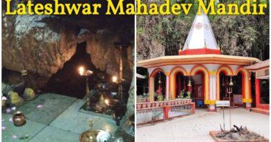 Lateshwar Mahadev Mandir, Lateshwar Mahadev Mandir Near Pithoragarh, Barabey/Badabe Village in Munakot Block, Temples in Uttarakhand