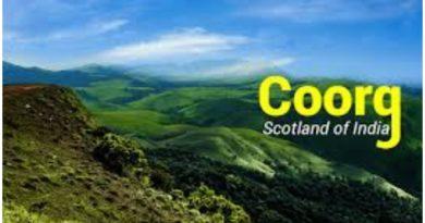 Coorg Hill Station , Scotland of India , मानसून में कहां घूमें, मानसून में घूमने की जगहें,