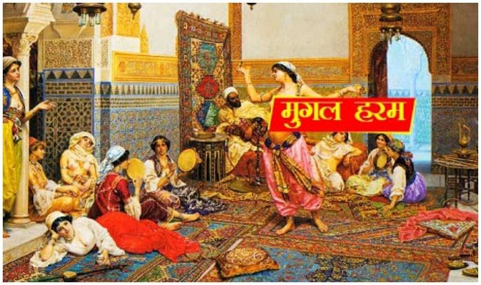 Mughal Kings harem
