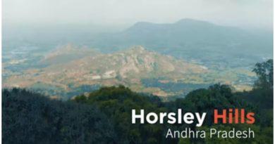Horsley Hills Andhra Pradesh , Horsley Hills Visit During Monsoon , हॉर्सले की पहाड़ियां , मानसून में जायें हॉर्सले हिल्स