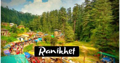 Ranikhet Hill Station , Ranikhet Uttrakhand , रानीखेत हिल स्टेशन , रानीखेत उत्तराखंड , Ranikhet Visit in Monsoon