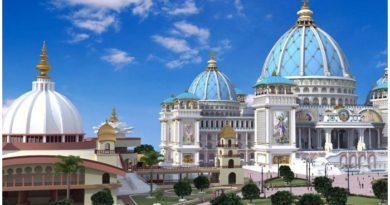history of ISKCON temple