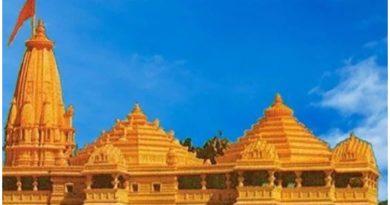 Ram Mandir Govt. Sketches blue print for New ayodhya city, know key points