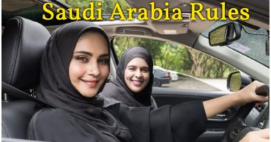 Rules to follow in Saudi Arabia, Saudi Arabia Rules, How to Stay in Saudi Arabia, सऊदी अरब के नियम, Saudi Arabia Rules