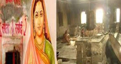 What is true of Sita ki Rasoi?