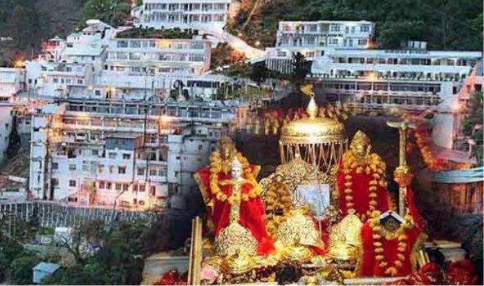 Covid-19 : Shri Mata Vaishno Devi Yatra to resume from August 16