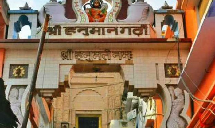 Hanumangarhi Mandir - know about the story of hanumangarhi in ayodhya