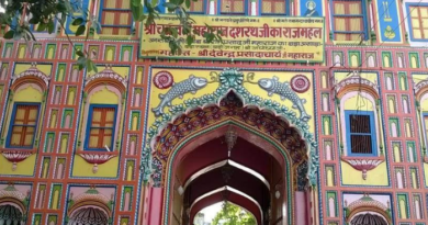 Dashrath Mahal : full information of Ram Birth Place in Ayodhya