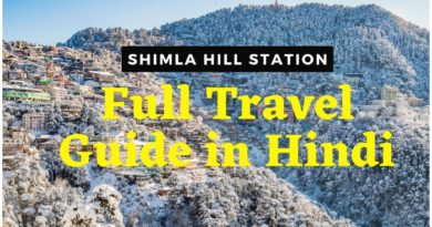 How to visit Shimla, Kalka Shimla Toy Train Full Guide, Shimla Full Travel Guide in Hindi, Shimla Mall Road Full Travel Guide, Things to do in Shimla
