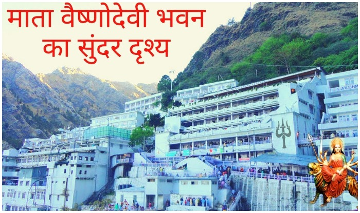 Vaishno Devi yatra first time travel guide for pilgirms