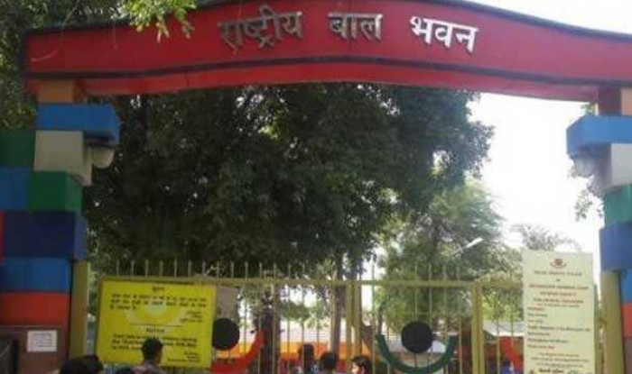 National Ban Bhawan in Delhi Full Travel Guide in Hindi