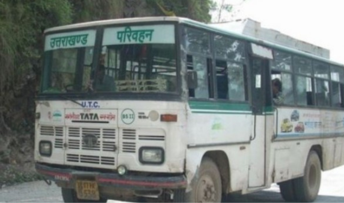 Bus service started for these four states from Uttarakhand