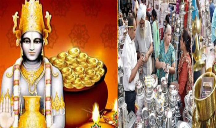 Dhanteras: Don't shop at this time on the day of Dhanteras