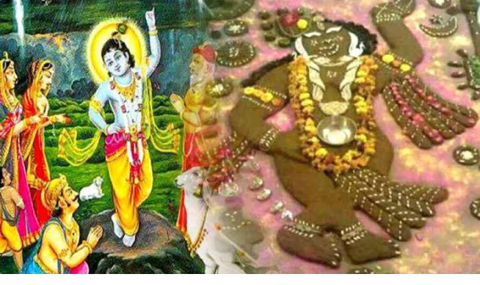 Govardhan puja: Get complete information about the method of Govardhan Puja from here