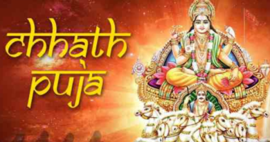 Chhath Puja : Know 16 facts related to Chhath Puja