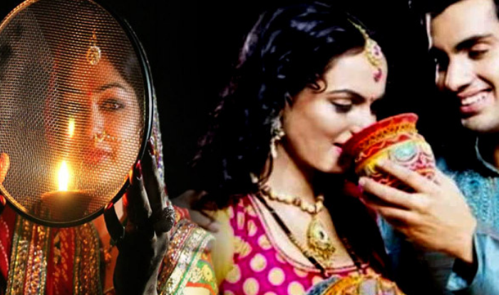 KarwaChauth Vrat : know why married women see husbands face with chhalni during karwa chauth puja