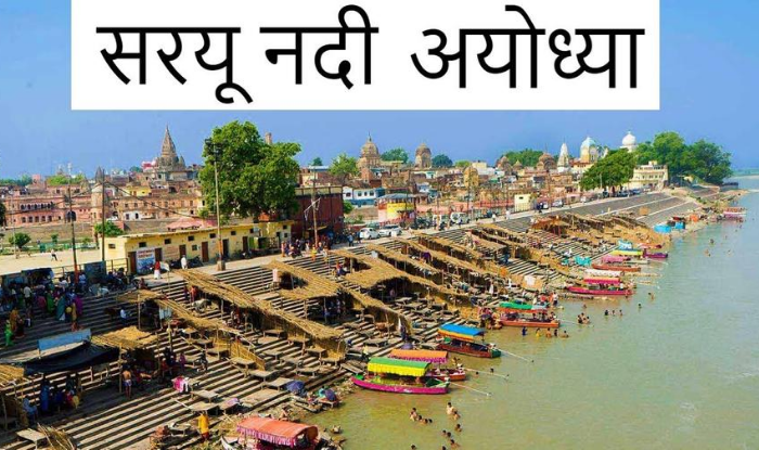 Ramayana Cruise Service is going to start soon on Saryu river