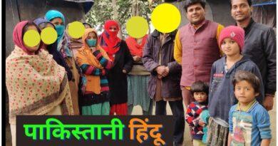 Pakistani Hindu Migrants