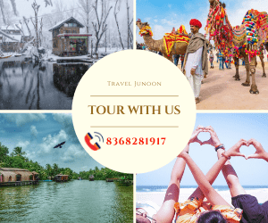 Tour with Us - India Tours, Himachal Tours, Uttarakhand Tours, Kashmir Tours, Andaman Tours, Kerala Packages