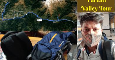 इस घाटी ( Parvati Valley Tour ) का प्लान बनाते वक्त मैंने कैसे तैयारी की और कैसे मैं पार्वती वैली पहुंचा और कैसे हमारे सफर की शुरुआत हुई, आपको ये पूरी जानकारी इस ब्लॉग में मिलेगी...