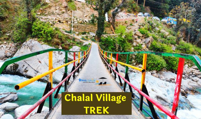 Chalal Village Trekके इस ब्लॉग में, आप CHOJ Village से Chalal Village तक के ट्रेक के अनुभवों को पढ़ेंगे. रसौल गांव की जानकारी भी हम आपसे शेयर करेंगे.