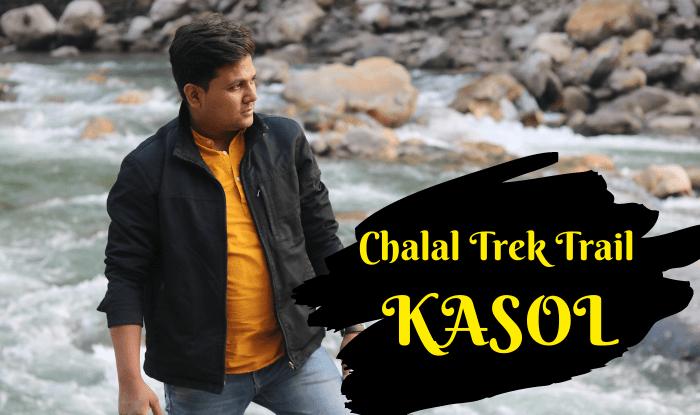 हम Kasaul की अपनी यात्रा के इस ब्लॉग में आपको वहां की मार्केट, खान-पान, कल्चर के बारे में बताएंगे. तो आइए चलते हैं Kasol Tour Blog के इस सफ़र पर…