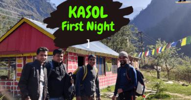 इस ब्लॉग में आप kasol tour blog के सफर में आगे बढ़ते हुए वहां बिताई गई हमारी पहली रात के अनुभव को जानेंगे.