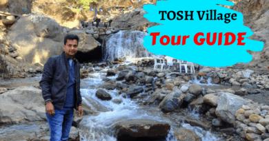 ये आर्टिकल आपके हर सवाल का जवाब लेकर आया है. इस आर्टिकल में आप तोष टूर गाइड ( Tosh Village Tour Guide ) की हर जानकारी पा लेंगे.