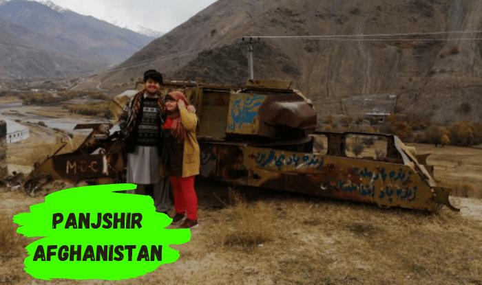 इन सब खतरों के बावजूद अफगानिस्तान में एक जगह है जो बेहद शांत है और जहां के लोग भी बेहद आराम से जिंदगी को बिताते हैं, ये जगह हैं पंजशीर ( Panjshir ).