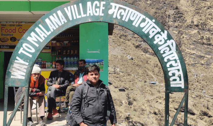 इस आर्टिकल में आपको मलाणा गांव की यात्रा से जुड़ी हर जानकारी ( Malana Village Tour Guide ) मिलने वाली है...